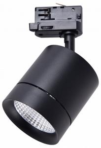 Светильник на штанге Lightstar Canno 301574