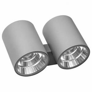Светильник на штанге Lightstar Paro LED 372694