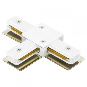 Соединитель с токопроводом T-образный для треков Lightstar Barra 502136