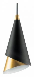 Подвесной светильник Lightstar Cone 757010