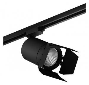 Светильник на штанге Lightstar Canno C327297