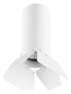 Светильник на штанге Lightstar Rullo R486436