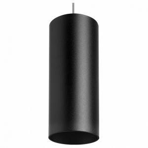 Подвесной светильник Lightstar Rullo RP487