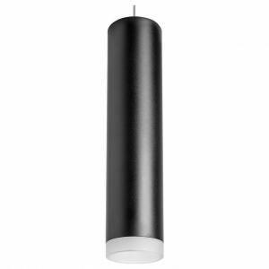 Подвесной светильник Lightstar Rullo RP49730