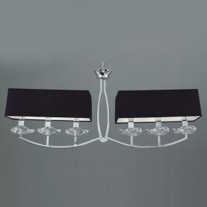 Подвесной светильник Mantra Akira 781
