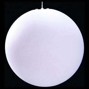 Подвесной светильник Mantra Avoriaz 1397