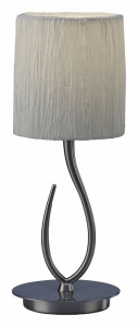 Настольная лампа декоративная Mantra Lua 3702