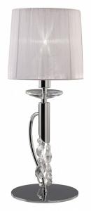 Настольная лампа декоративная Mantra Tiffany 3868