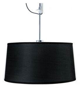 Светильник на штанге Mantra Habana 5300+5303