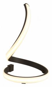 Настольная лампа декоративная Mantra Nur 5366