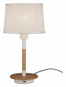 Настольная лампа декоративная Mantra Nordica 2 5464