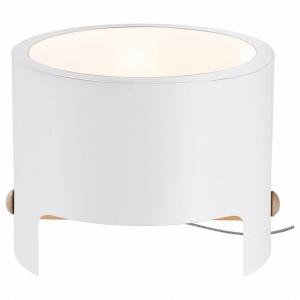 Настольная лампа декоративная Mantra Cube 5592