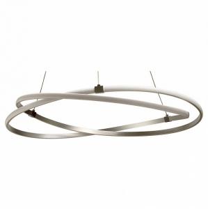 Подвесной светильник Mantra Infinity 5725