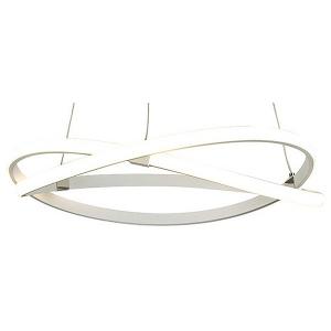 Подвесной светильник Mantra Infinity 5990K