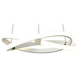 Подвесной светильник Mantra Infinity White 5993K