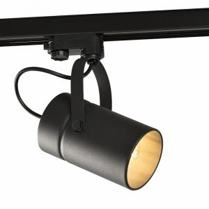 Светильник на штанге Mantra Aruba 6045