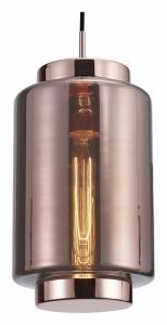 Подвесной светильник Mantra Jarras 6199