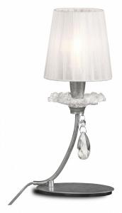 Настольная лампа декоративная Mantra Sophie 6307