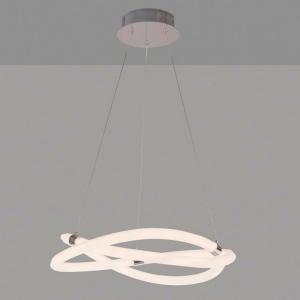 Подвесной светильник Mantra Line 6608