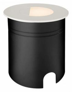 Встраиваемый светильник Mantra Aspen 7029