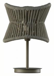 Настольная лампа декоративная Mantra Polinesia 7137