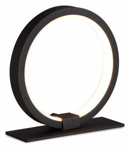 Настольная лампа декоративная Mantra Kitesurf 7145
