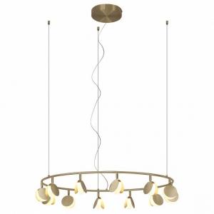 Подвесной светильник Mantra Shell 7260