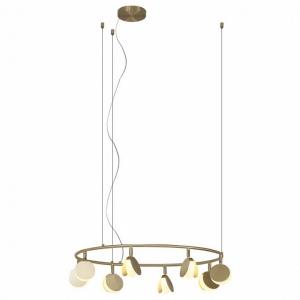 Подвесной светильник Mantra Shell 7261
