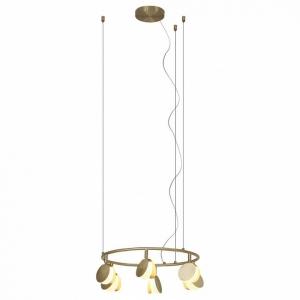 Подвесной светильник Mantra Shell 7262