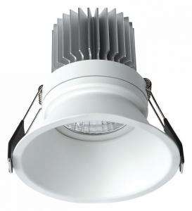 Встраиваемый светильник Mantra Formentera C0071