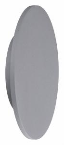 Накладной светильник Mantra Bora Bora C0118