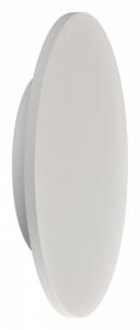 Накладной светильник Mantra Bora Bora C0125