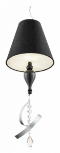 Подвесной светильник Maytoni Intreccio ARM010-22-R