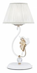 Настольная лампа декоративная Maytoni Elina ARM222-11-G
