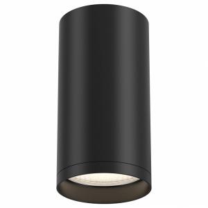 Накладной светильник Maytoni Focus S C052CL-01B