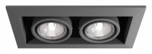 Встраиваемый светильник Maytoni Metal DL008-2-02-S