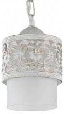 Подвесной светильник Freya Teofilo FR2200-PL-01-WG