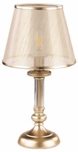 Настольная лампа декоративная Freya Ksenia FR2539TL-01G