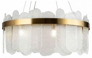 Подвесной светильник Freya Deserto FR5141PL-08BS