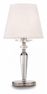 Настольная лампа декоративная Maytoni Beira MOD064TL-01N