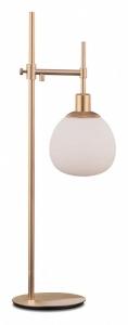 Настольная лампа декоративная Maytoni Erich MOD221-TL-01-G