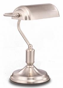 Настольная лампа декоративная Maytoni Kiwi Z154-TL-01-N