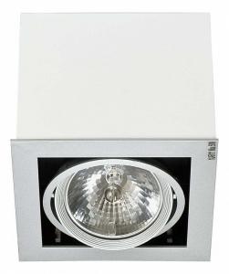Встраиваемый светильник Nowodvorski Box White - Gray 5305