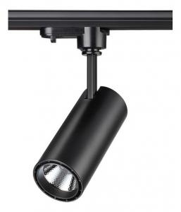 Светильник на штанге Novotech Selene 357550