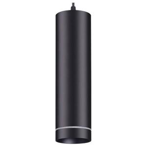 Подвесной светильник Novotech Arum 358263