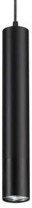Подвесной светильник Novotech Pipe 370401