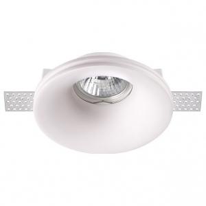 Встраиваемый светильник Novotech Yeso 370484