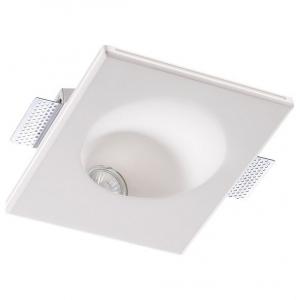 Встраиваемый светильник Novotech Cail 370497
