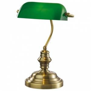 Настольная лампа офисная Odeon Light Tres 2224/1T