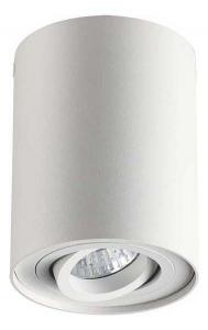 Накладной светильник Odeon Light Pillaron 3564/1C